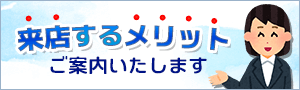 渋谷店11月1日OPEN!