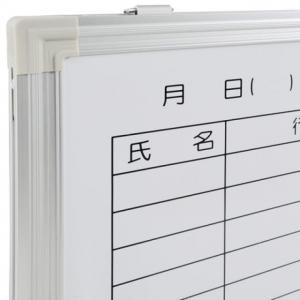 【事務用品】行動予定表 350×600【横書き】
