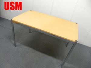 USMハラー ハラーテーブル W1250
