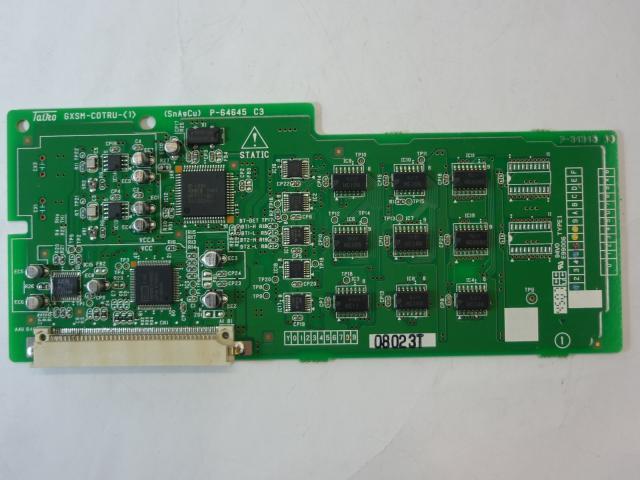 【NTT】製 αGXシリーズ GXSM-外線間転送ユニット-「1」 αGXS,Mに収容可
