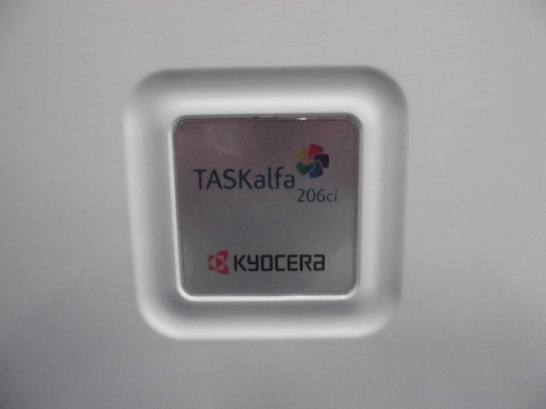 【キット保守対応可】Taskalfa206ci|中古カラー複合機|ランニングコストがかからない保守プラン|TASKalfa(中古)