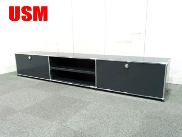 USMハラー 3列1段/TVボード アントラサイト【Dcabinet】