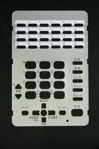 【NTT】製 【GX-<24>ボタン<2><W>用シメイジョウ(白)】【αGX<2>シリーズ対応】(中古)