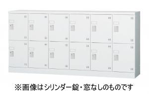 〖受注生産品〗12人用ロッカー ダイヤル錠 奥行き380mm【事務用品】
