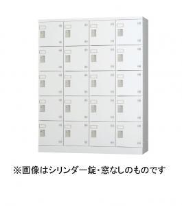 〖受注生産品〗20人用ロッカー ダイヤル錠 奥行き380mm【事務用品】|GLK