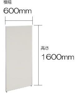 メラミン ローパーテーション 横幅600mm 高さ1600mm【事務用品】