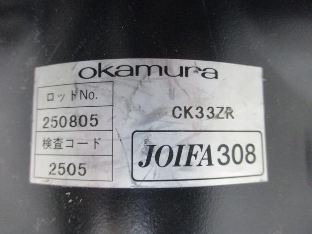 オカムラ製|カロッツァチェア|ハンガー付|肘なし                         カロッツア                                     中古