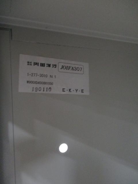 ~人気タイプ腰高書庫~通路幅も確保へ!!                         SU-Ⅱ                                     中古