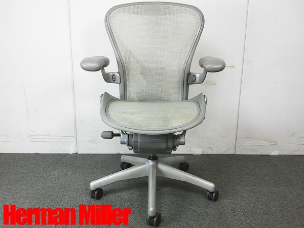 【一般的なBサイズモデル】アーロンチェア■ハーマンミラー■ポスチャーフィット■フル装備■タキシード【Dlot】|アーロンチェア[Aeron chair](中古)