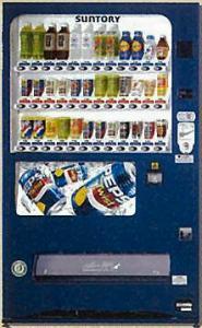 【炎天下の現場で働く社員のために導入いかがでしょうか?】【空きスペース1㎡程度のスペースで】【報酬有り】【配送・設置、商品補充、金銭管理、ゴミ管理などはメーカーにて】【広告効果もあり】|各種メーカー 自販機