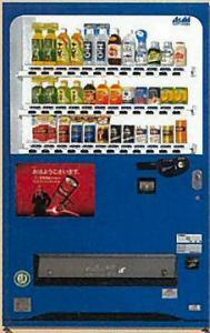 【福利厚生の一貫としていかがでしょうか?】【設置無料】オフィスに1台自販機でで繋がる縁がここにある【面倒なゴミ処理もメーカーが行います】