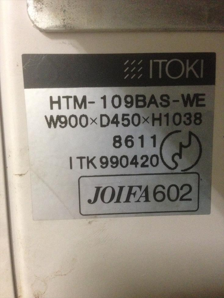 【ケンド書庫】イトーキ製 ITOKI W=800 ケンド書庫が入荷しました。|シンライン[THIN LINE](中古)