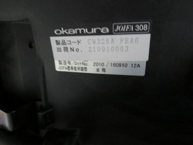 ■ヴィスコンテチェア 肘無 ■明るいグリーンカラー! ■オカムラ製 okamura Visconte【おつとめ特価品】                         ヴィスコンテ                                     中古
