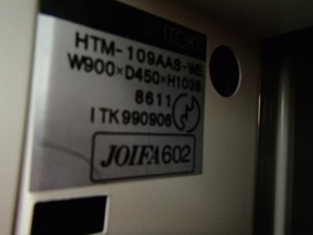 【10台入荷】【天板付き】カウンターかつ書類収納としてお使い頂けます!|イトーキ製シンライン|シンライン[THIN LINE](中古)