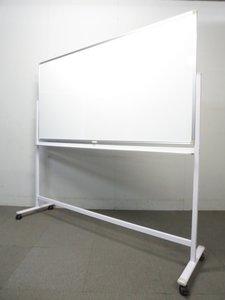 【幅広く使えるW1800mmタイプ!】■脚付ホワイトボード 両面タイプ ■会議室にオススメ!【オフィスの必需品!】