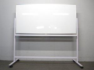 【幅広く使えるW1800mmタイプ!】■脚付ホワイトボード 両面タイプ ■会議室にオススメ!【オフィスの必需品!】|脚付ホワイトボード 両面タイプ