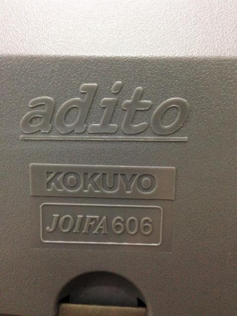 【4脚セット】スタッキングチェア コクヨ製 アディート                         adito-アディート                                     中古