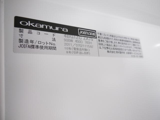 【希少入荷!】岡村製作所(okamura) 2段ラテラル レクトライン■窓際の設置にオススメ!【マルチハンドル搭載】【人気シリーズ】                         レクトライン                                     中古