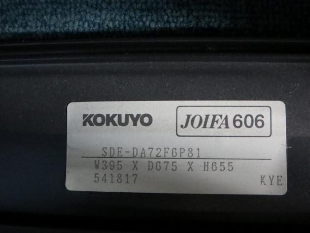 【2台】安心のコクヨ製■収納たっぷりの1400mm両袖机■とにかく頑丈・長持ち■鍵サービスあります                         デルフィ                                     中古