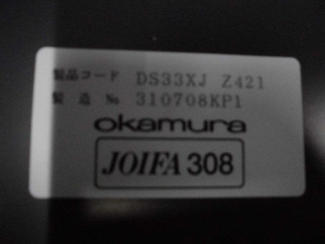 【鍵付】オカムラ製 SDシリーズ 3段ワゴン ニューグレー                         SD                                     中古