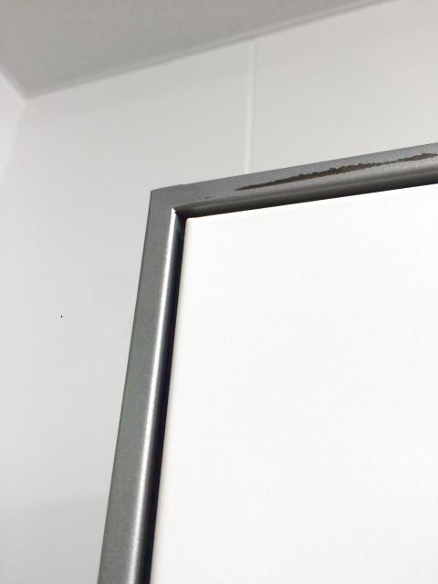 【7台ロット入荷】ホワイト×シルバー 両側から操作可能な便利な取っ手!!                         ユニフレックス                                     中古