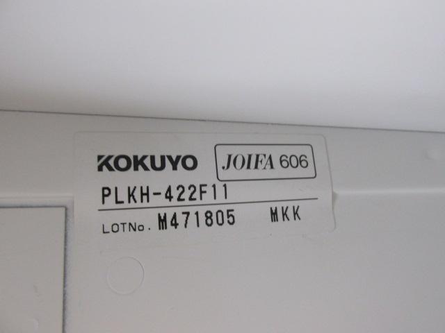 【人気商品】国内メーカー製4人用ロッカー                         PLKH                                     中古