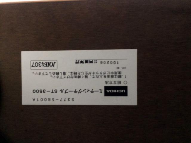 【4台入荷】 内田洋行製 ミーティングテーブル 6人用                         ST-3500シリーズ                                     中古