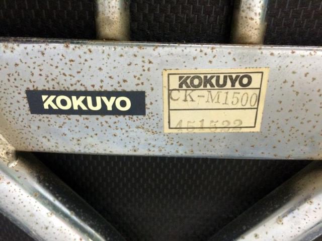【4脚セット】コクヨ製お洒落なスタッキングチェア                                                               中古