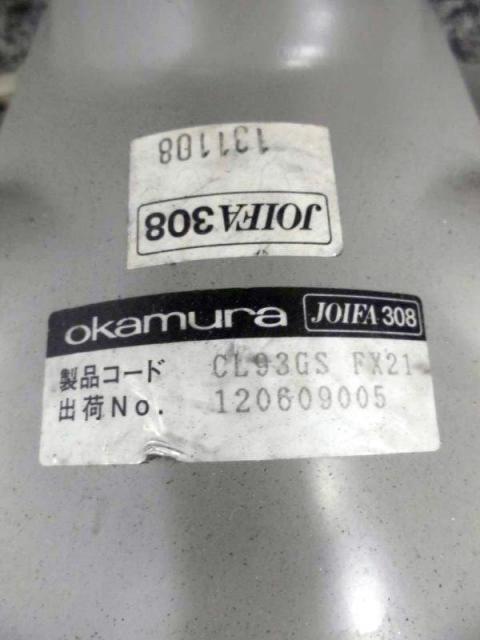 【おつとめ品】オカムラ製アドフィット 肘置きに割れがある為のおつとめ価格!                         アドフィット                                     中古