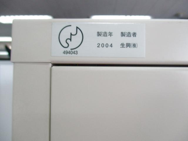 【女性に嬉しい高さ1800mm!!】棚板4枚で大量に書類が整理できます!!【書類の整理に如何でしょうか?!】Nu                                                              中古