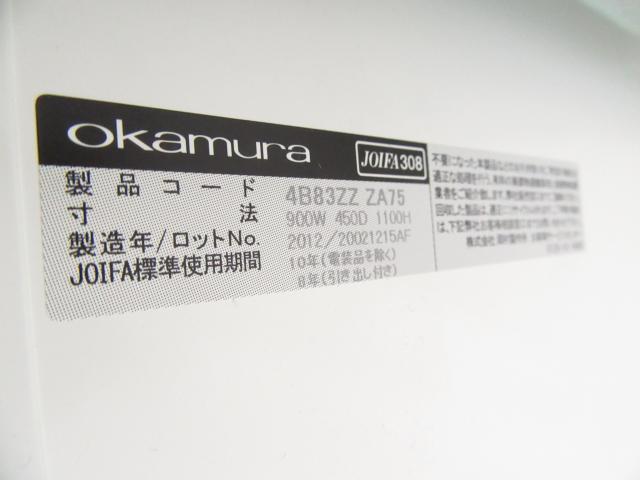 [レアもの入荷!!]岡村製作所(okamura) 雑誌架/ケンドン書庫タイプ■オフィスの間仕切りとしてもおすすめです!![天板付属]                                                              中古