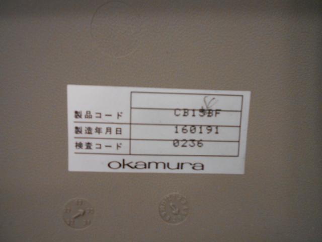 【8脚入荷】【ロット商品】オカムラ製 肘無し                                                              中古