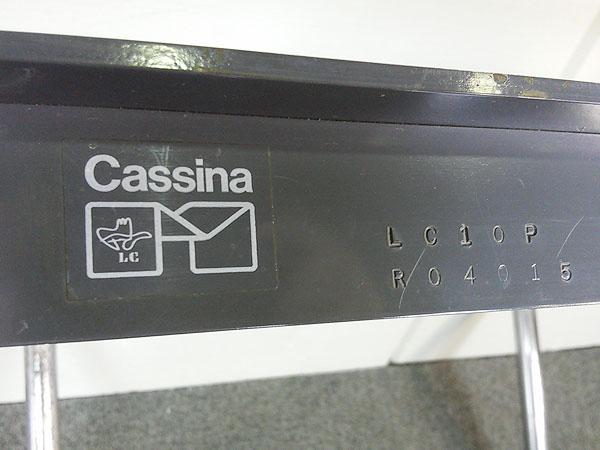 カッシーナ LC10 センターテーブル コルビジェ 正規品