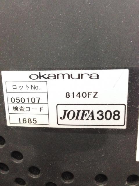 【オカムラ製ネスティングチェア】【ロット商品・1脚販売】                                                              中古