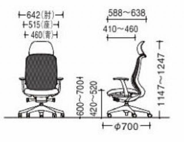 【メッシュ】2段階で背もたれのカーブが可動します! エキストラハイバックチェア・肘つき                         シルフィ                                     新品