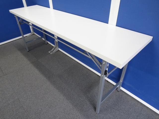 【会議・作業用・イベント用などに使えます】■折りたたみテーブル【W1800×D450mm】■ホワイト【使い方いろいろ!】