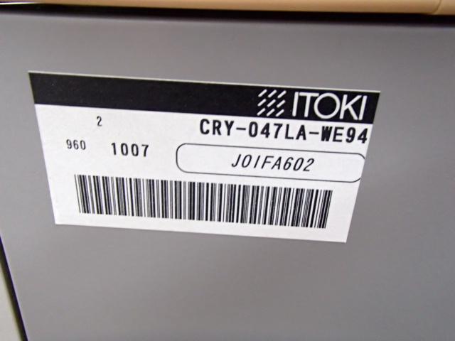 【2台入荷】イトーキ製 CRYシリーズ 3段脇机 デスクに付けて広々使える!                         CRY                                     中古