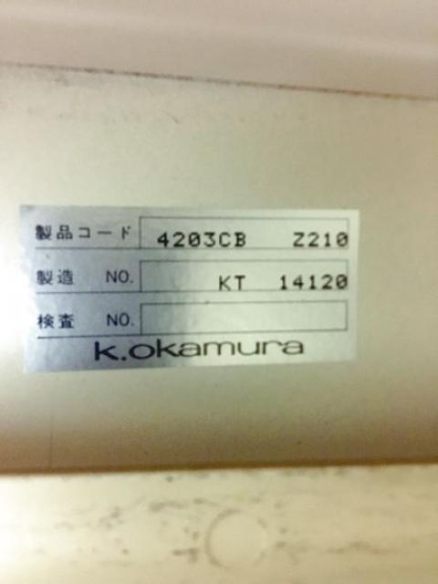 【在庫1点限り】オカムラ製クリスタルトレイ/天板付/浅型3×6・深型3×7                                                              中古