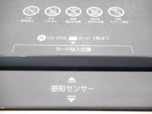 【小型シュレッダー】■【A4用紙15枚細断】【CD・カード細断可能!】■アイリスオーヤマ クロスカットシュレッダー BU15|業務用・オフィスシュレッダー