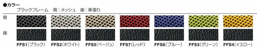 しなやかなネコ科の脚のような構造…その名も「レオパード」チェア! ハイバック リングベース 革座面|レオパード[Leopard]