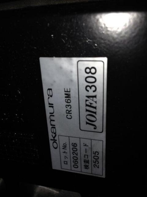 【ヘッドレスト付きチェア8脚入荷!】オカムラの名作エルシオチェア!中古市場レア商品です!                         エルシオ                                     中古