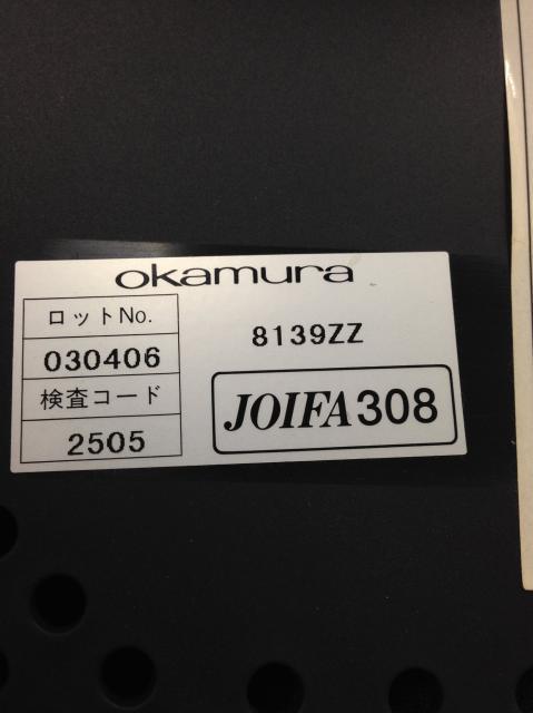 【オカムラ製スタッキングチェア】【レッド・4脚販売】                                                              中古
