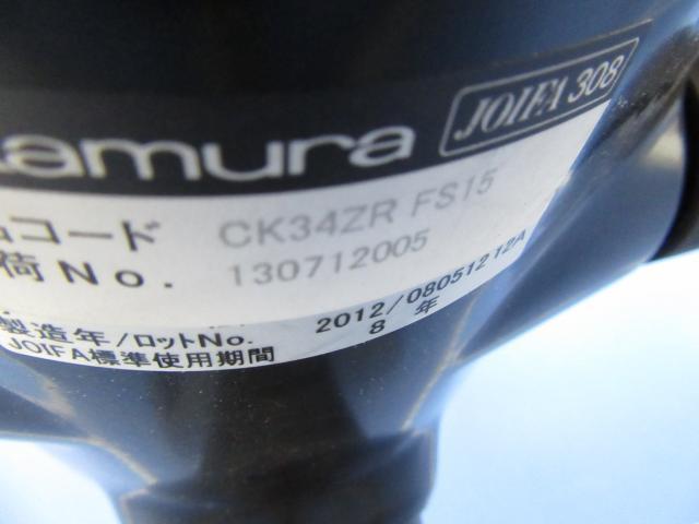 [8脚揃います!!]岡村製作所 カロッツァチェア ライトグリーン×ブラック■チェアで迷われてましたら、こちらがおすすめです!![定番人気チェア]                          カロッツア                                     中古
