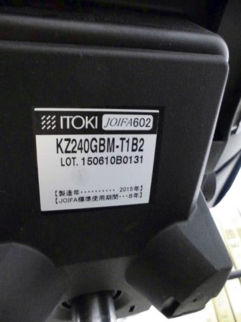 イトーキ製トルテRチェア シンプルな見た目ながら使う人に優しい機能性も!                         トルテR                                     中古