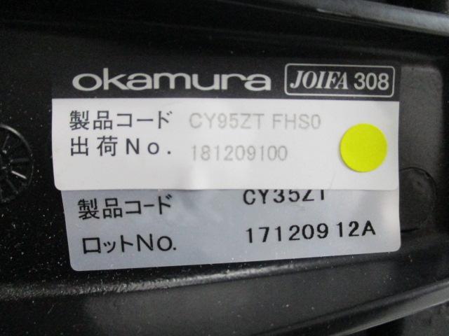 ブラック メッシュタイプ 〜ハイクラスのワークチェア〜【高級チェア】                         ゼファー                                     中古