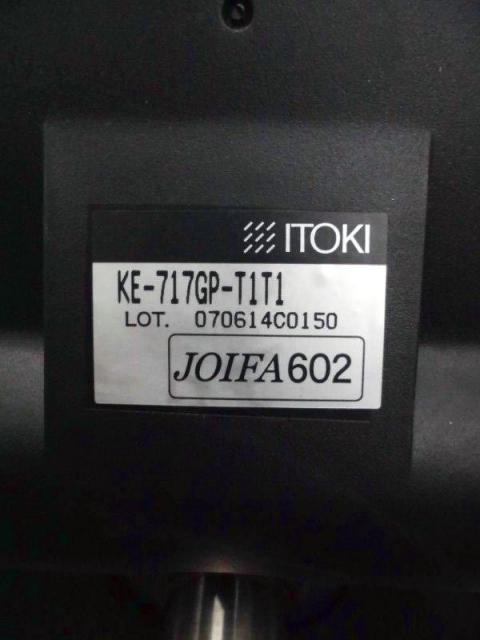 イトーキ製スピーナチェア 独特な機構のアクティブランバーサポートがクセになります                         スピーナ                                     中古