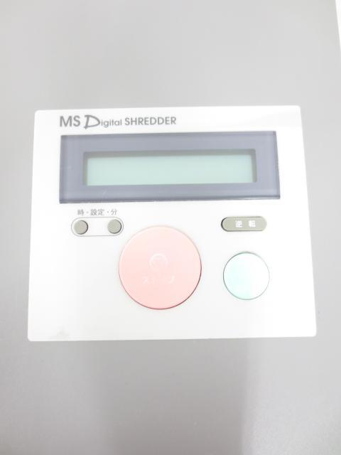 【限定1台】明光商会 ■MS ID231MD ■コンパクトサイズの高性能シュレッダー!【デスクのとなりに置けてかなり便利! 】                                                              中古
