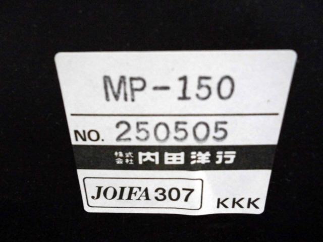 『使えればいいやシリーズ!』内田洋行|スタッキングチェア【背:樹脂 / 座:クロス】                                                              中古