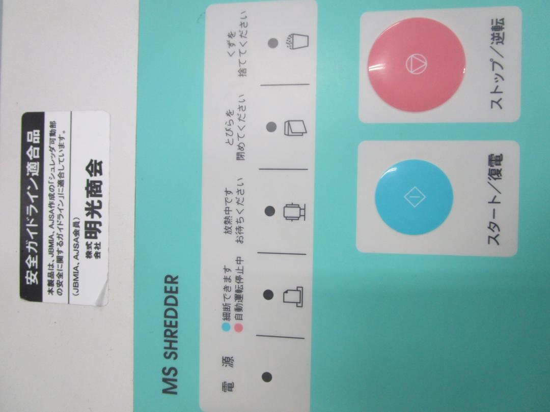 【定価26万円!】【激レア近年モデル】奥行300の超スリムボディで場所を取りません!(中古)