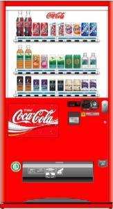 【設置無料】【報酬有り】自販機がオフィスに1台あれば便利!福利厚生にも!|自動販売機の種類は各社お選び頂けます!
